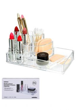 Multifunctional Cosmetic & Jewelry Organizer (A Version)