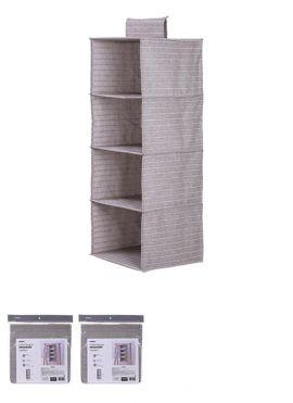 4 Shelf Hanging Organizer