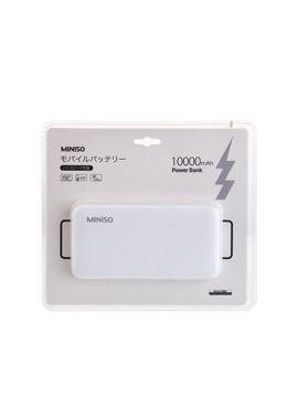 Simple & Fashionable Power Bank 10000MA