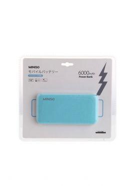 Simple & Fashionable Power Bank 6000mA