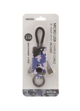 Camouflage Micro Charging Cable with Key Chain