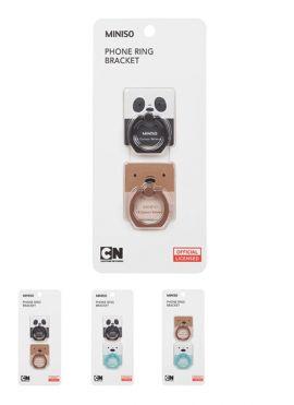 We Bare Bears - Smile Ring Bracket 2 Pack