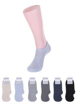 Men's Low-cut Socks 2 Pairs