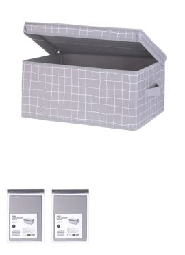 Large Organizer with Lid