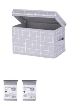 Small Organizer with Lid