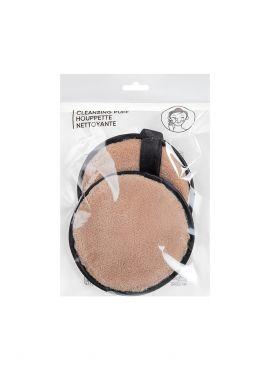 Makeup Remover Cleansing Puff (2PCS) (Wheat Fibre)
