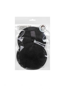 Makeup Remover Cleansing Puff (2pcs) (Activated Carbon Fiber)