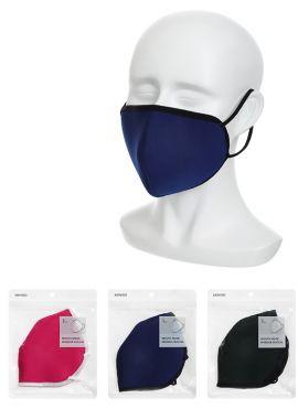 Contrast Color Face Mask